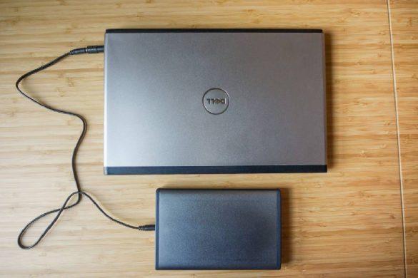 Best External Laptop Battery