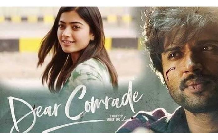 Dear Comrade Tamil Movie