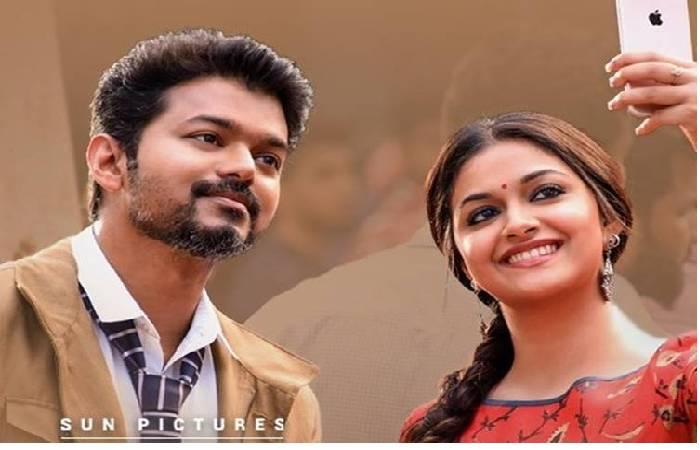 sarkar tamil movie download tamilrockers hd